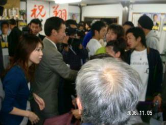 三川町の合併町長選挙は自立派が大差で勝利: こういち日記